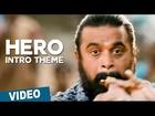 Hero Intro Theme Video Song | Thaarai Thappattai | Ilaiyaraaja | Bala | M.Sasikumar