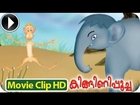 Monkey & Elephant - Kinginipoocha - Malayalam Animation [HD]