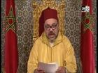 Discours de SM le roi Mohammed VI du 20 Aout خطاب الملك محمد السادس 20 غشت 2016