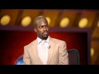 Kevin Hart Inside the NBA Commercial (NEW)(HILARIOUS)