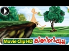 Kinginipoocha Song 1 - Kinginipoocha - Malayalam Animation [HD]