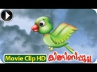 Kinginipoocha Song 3 - Kinginipoocha - Malayalam Animation [HD]