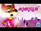 Malayalam Animation For Children   Kukkudoos   Malayalam Kids Movies   HD