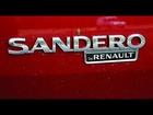 GTA 5 - Obey Rocoto Commercial (Dacia Sandero)