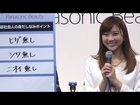 山岸舞彩、身だしなみのポイント語る 「Panasonic Beauty」男性美容新製品発表会(2)