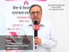SMMFFCR Cancer Bhagao, Seminar held on 06 Apr, 2014 Constituation club