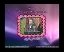 Hum Hussain Sy Alag Ho Kar Reh Nahi Sakty (MASAIB) - Allama Aqeel-ul-Gharvi