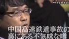 【都市伝説】カンニング竹山が明かす中国の事故死の数は必ず「35人」の謎