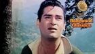 Aawaz Deke Humen Tum Bulao - Lata Mangeshkar & Mohammed Rafi Classic Duet - Professor