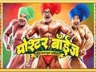Poshter Boyz Trailer Aniket Vishwasrao Dilip Prabhawalkar Hrishikesh Joshi