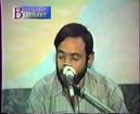 As'haab thay kiya By Prof Sibte Jafar Manqabat (dist Kamber ali khan)