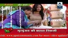 Tara-Mrityunjay Ki Shaadi-Ek Boond Ishq-19 Feb 2014
