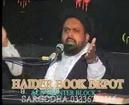Allama Akhaq Shirazi Biyan Marfat e Tauheed majlis 16 rabi ul awal Sargodha