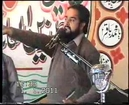 Allama Hamid Raza Sultani Aqeeda aur Amal yadgar majlis at Dhudyal