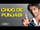 Chug De Punjabi - Teesri Aankh | Jazzy B & Ameesha Patel | Jazzy B | Sukshinder Shinda