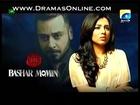 Bashar Momin Episode 15 Promo