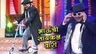 Bhau Kadam's Entry in Chala Hawa Yeu Dya - Zee Marathi Comedy Show