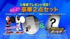 仮面ライダー ウィザード&フォーゼMOVIE大戦アルティメイタム 予告動画