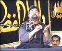 Allama Tahir Ali Kazmi