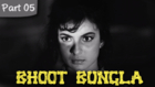 Bhoot Bungla - Part 05/14 - Classic Super Hit Hindi Movie - Mehmood, Tanuja, Nazir Hussain