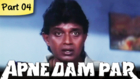 Apne Dam Par - Part 04/11 - Mega Hit Romantic Action Hindi Movie - Mithun Chakraborty