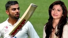 Virat Kohli Blows A Kiss Again To Anushka Sharma | India V/s Australia Test Match