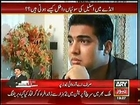 Sar e Aam with Iqrar-ul-Hassan (Andey Wale Baba Ka Raaz Sar e Aam Faash Hogaya) 9th January 2015