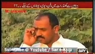 Sar e Aam - Iqrar ul Hassan - Ary News - October 2014 - Sare Aam Bundle