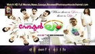 Doctor Love  Malayalam movie info 2011