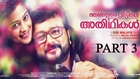Njangalude Veettile Athidhikal (2014) Malayalam Movie Part 3 | Jayaram, Priya Mani