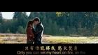 【Fifty Shades Of Grey 格雷的五十道陰影 原聲帶】艾麗·高登 /. 愛不掩飾 中文字幕  (Taiwanese/Chinese Sub)