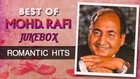 Mohammad Rafi Romantic Songs Jukebox - Top 10 Hits Collection - Evergreen Old Hindi Songs