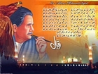Tribute to Dr. Allama Muhammad Iqbal - the Poet of the East