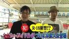 Japanese Sexy Funny Game Show JAV Idol Tsukasa Aoi & JULIA part 2